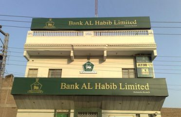 Bank Alhabib