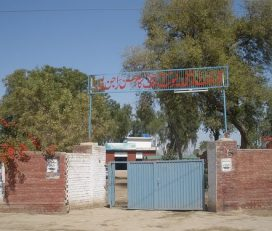 Government Degree College For Boys