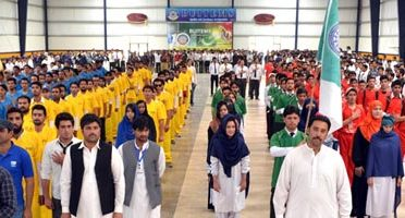 Balochistan University of Information Technology, Engineering & Management Sciences – BUITEMS