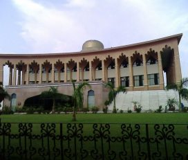 Sir Syed Case Institute Of Technology