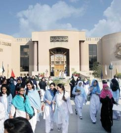 Defence Degree College for Women