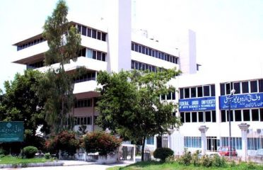 Federal Urdu University of Arts, Science and Technology Islamabad