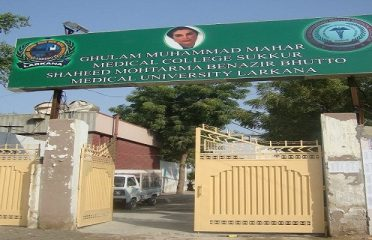 Ghulam Muhammad Mahar Medical College