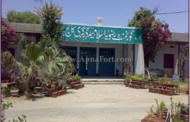 Govt. Degree College for Women