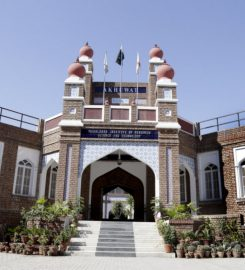 Akhuwat – Faisalabad Institute of Research, Science & Technology