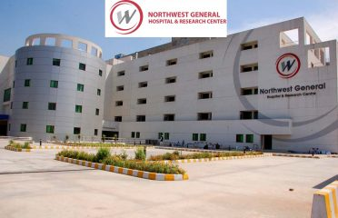 Northwest General Hospital Peshawar