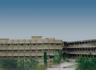 Baqai Institute of Information Technology