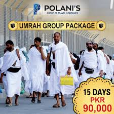 Polani Travels