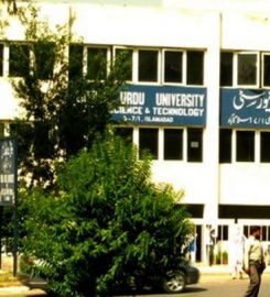 Federal Urdu University of Arts, Science & Technology