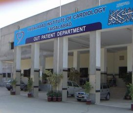 Faisalabad Institute of Cardiology