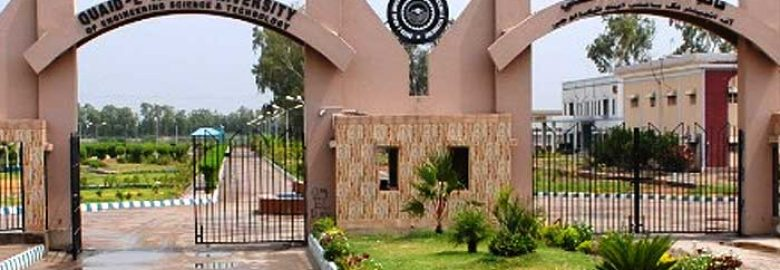 Quaid-e-Awam University of Engineering, Science and Technology