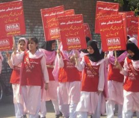 Nisa Girls College
