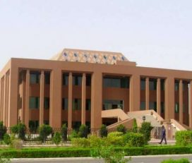 Mehran University of Engineering and Technology