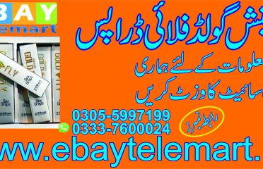Spanish Gold Fly Drops Price in Pakistan – 03055997199