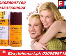 Procomil Spray Online in Pakistan 03055997199 03337600024