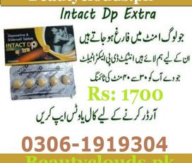 Intact dp extra tablet uses in Urdu | Intact dp tablets in Chiniot