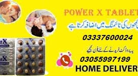 Power X 30mg Tablets in Pakistan = 03055997199 Ebaytelemart.pk