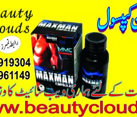 Maxman Capsule price in Pakistan – Jacobabad 03061919304
