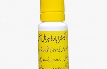 Extra Hard Herbal Oil in Daska 03007986384 Online Shop | Ebaypakistan.com