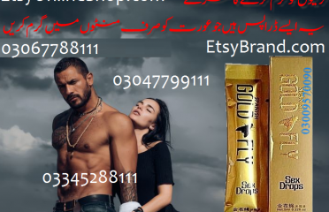 Spanish(Female *** Drops)in Hyderabad | 03067788111