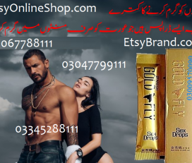 Spanish(Female *** Drops)in Sargodha | 03067788111