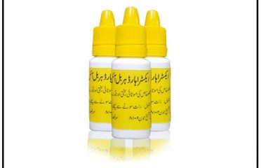 Original Extra Hard Power Oil in Muzaffarabad – 03067788111