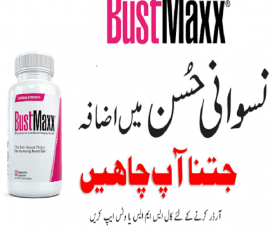 Original BustMaxx Pills in Faisalabad-03047799111