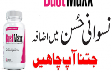 Original BustMaxx Pills in Rawalpindi-03047799111