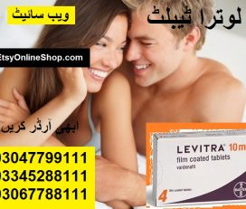 Levitra Tablets in Mirpur Khas | 03067788111 | Lowest Price