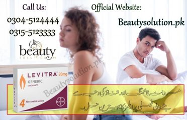 Levitra 20 mg Film-coated Tablets Patient Information In Dera Ghazi Khan-03097212333