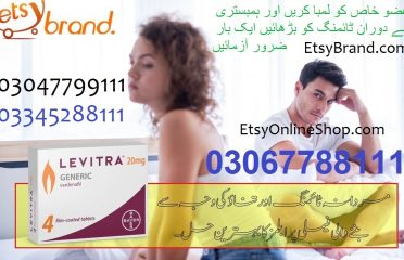 Levitra 20Mg in Bahawalpur | 03067788111 | Lowest Price