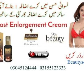 Breast Tight Cream Bio Beauty In Pakistan 100% Result-03045124444