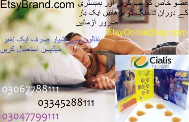 Cialis Tablets Online Price in Nawabshah – 03067788111