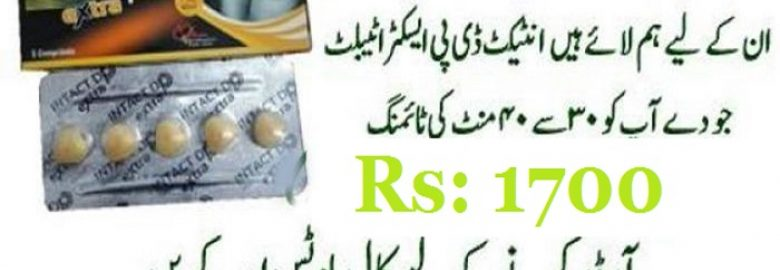 Dapoxetine Intact dp extra tablet uses in Urdu |  sildenafil in Kohat