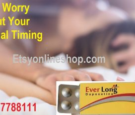 Everlong Tablets Lowest Price in Sargodha | 03067788111