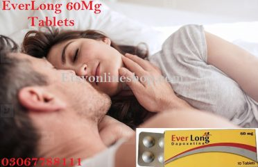 Everlong Tablets Online Price in Mingora – 03067788111
