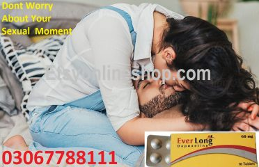 buy dapoxetine 60mg price in D.G Khan – 03067788111