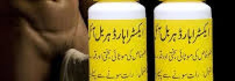 Extra Hard Power Oil available in pakistan – 03067788111