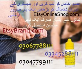 Extra Hard Oil in Sahiwal | 03067788111 | Lowest Price