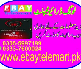 Long Drive Tablet in Pakistan 03055997199 Attock