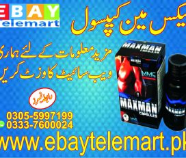 Maxman Capsule Price in Pakistan 03055997199