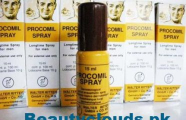 Procomil Spray in Pakistan / Procomil Spray in Jhang 03061919304