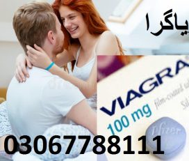 original Viagra tablets Price in Sukkur – 03067788111