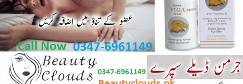How to use Viga Spray in Pakistan I Viga Spray Price in Pakistan Delay Spray