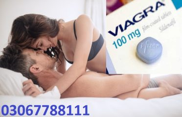 buy viagra 100mg price in Gojra – 03067788111