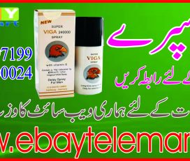 Viga 240000 Price in Pakistan 03055997199