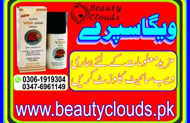 Viga 240000 price in Lahore – Viga 240000 price in Gujarat 03061919304