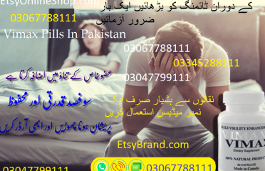 Vimax Pills in Nawabshah | 03067788111 | 30 Pills