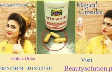 The Vitamin Company Vita White 30 Tablets Price In Chakwal-03155123333