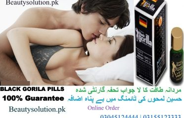Black Gorilla Pills Price in Pakistan-10 Benefits ~ No Side Effect-03045124444
